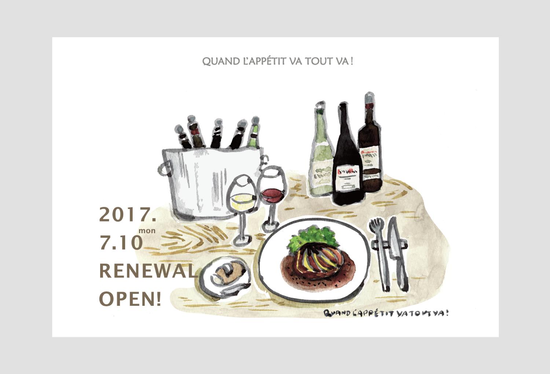restaurant_dm1