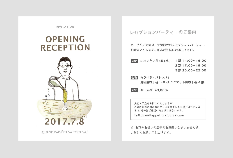 restaurant_dm3