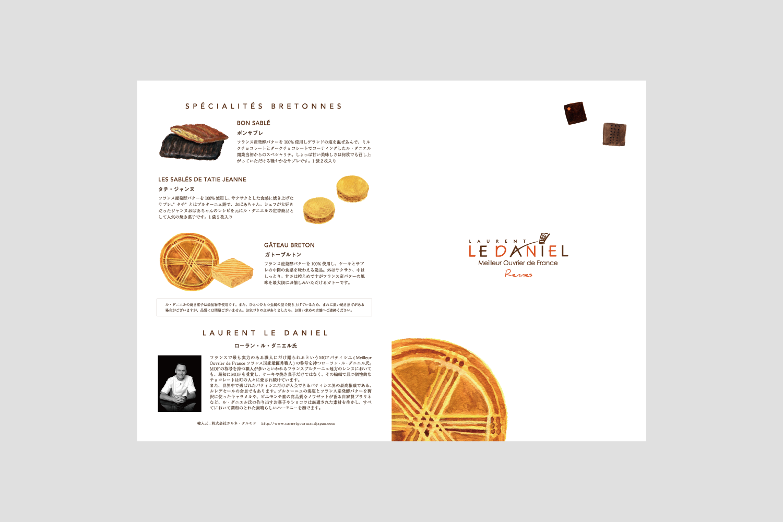 Leaflet_ledaniel1