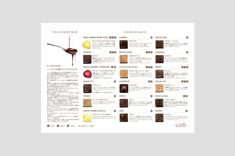 Leaflet_ledaniel2