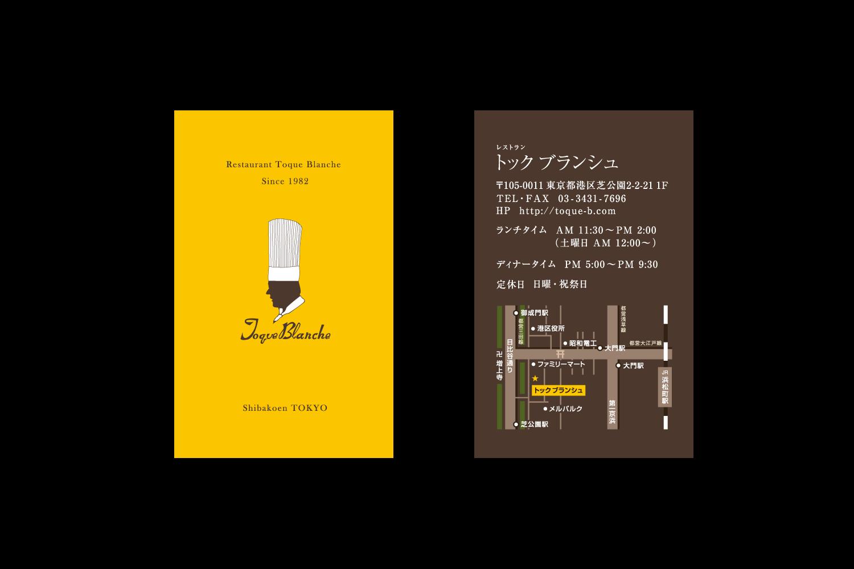 shopcard01